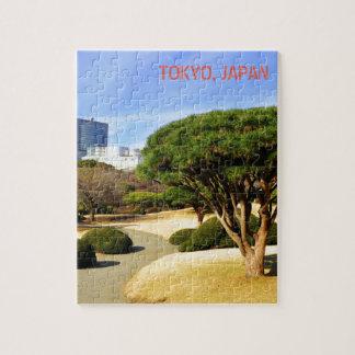 Shinjuku Gyoen National Garden in Tokyo, Japan Jigsaw Puzzle
