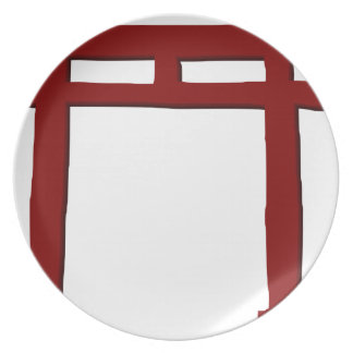 Shinto Gate Plate