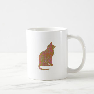 SHINY Brown CAT: KIDS Love Kitty Kittens LOWPRICE Coffee Mug