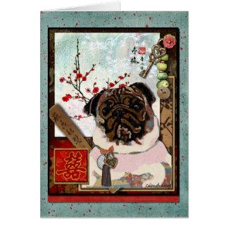Shirley Doll Card