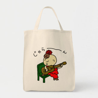 shiyotsupingutoto viewing child red tote bag