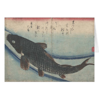 Shoal of Fishes: Koi - notecard