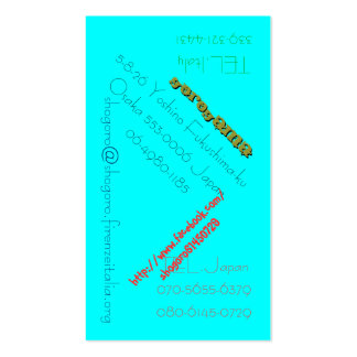 shogoro pack of standard business cards