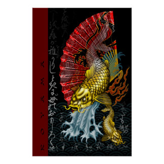 Shogun Scroll Poster