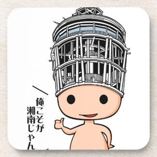 Shonan boy English story Shonan coast Kanagawa Coaster