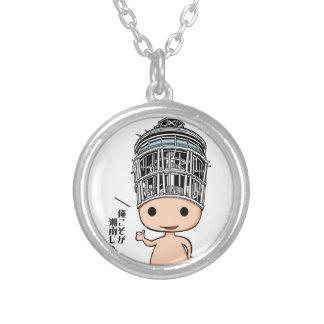 Shonan boy English story Shonan coast Kanagawa Silver Plated Necklace