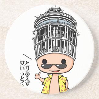Shonan paboi English story Shonan coast Kanagawa Coaster