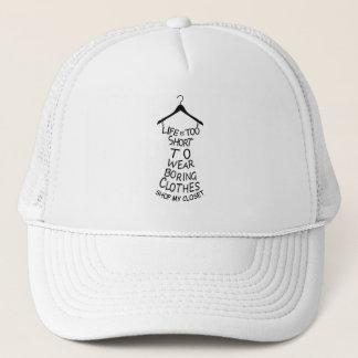 Shop My Closet Women White Baseball Cap Hat