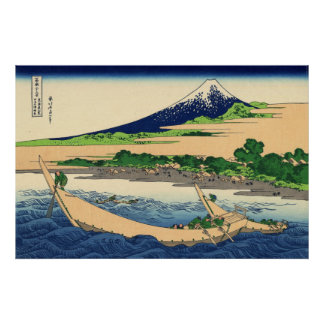Shore of Tago Bay, Ejiri at Tōkaidō Poster