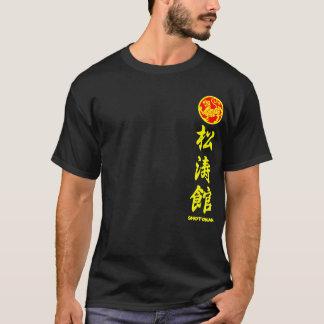 Shotokan Black T-Shirt