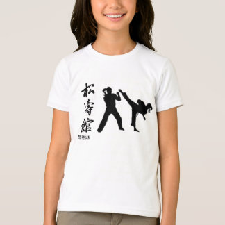 Shotokan karate girls T-Shirt