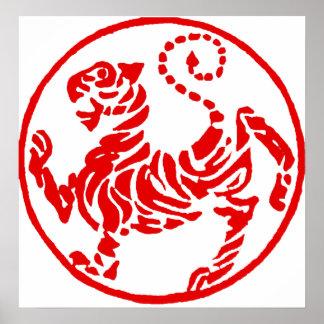 Shotokan Rising Sun Tiger Japanese Karate Poster