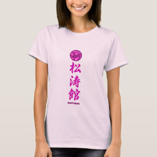 Shotokan T-Shirt will be training