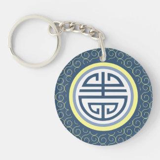 Shou Chinese Longevity Symbol • Blue and Yellow Double-Sided Round Acrylic Key Ring