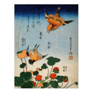 Shrike, Jay, Saxifrage and Strawberry (by Hokusai) Postcard