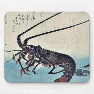 Shrimp and lobster by Ando, Hiroshige Ukiyoe Mouse Pad
