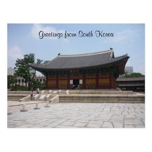 shrine greetings post card