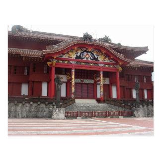 Shuri Castle Postcard