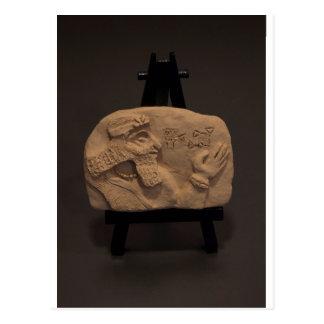 SHUSH MUSEUM, Exhibit 01, Signed cuneiform tablet Postcard