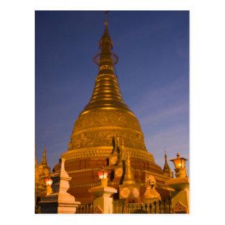 Shwe Myin Tin Temple, dusk, Make Tehi Lar, Postcard