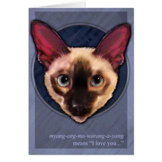 Siamese cat face card