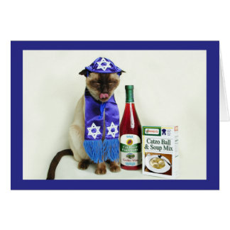 Siamese Cat Passover Card