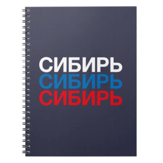 SIBERIA NOTEBOOKS