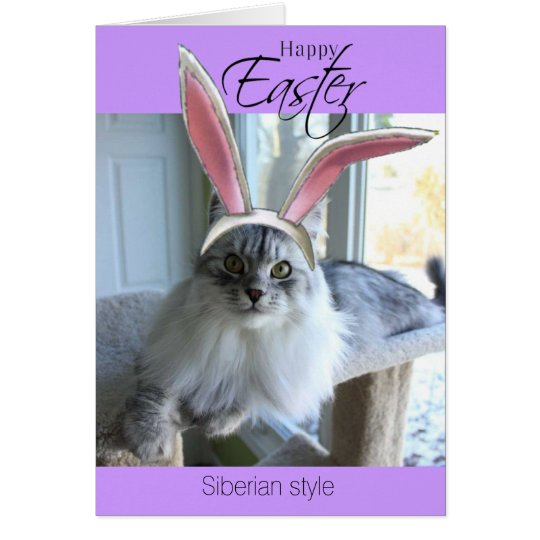 Siberian Easter Wishes to You (greeting card) Card