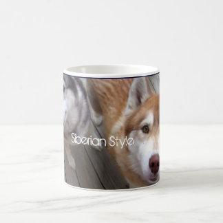Siberian Style Coffee Mug
