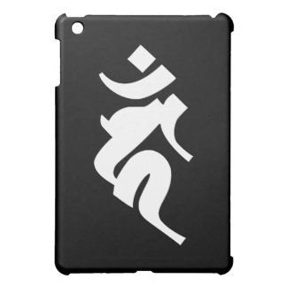 Siddhaṃ alphabet - Acala iPad Mini Covers