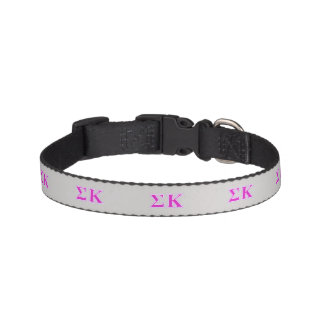 Sigma Kappa Lavender and Pink Letters Pet Collar