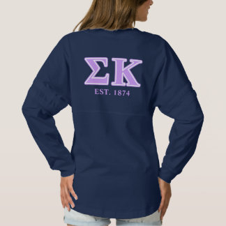 Sigma Kappa Lavender Letters Spirit Jersey