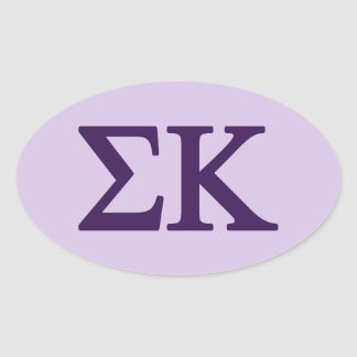Sigma Kappa Lil Big Logo Oval Sticker