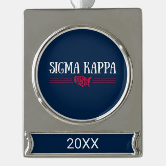 Sigma Kappa USA Silver Plated Banner Ornament