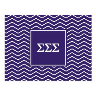 Sigma Sigma Sigma | Chevron Pattern Postcard