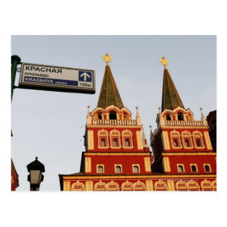 Sign directing to the Red Square in Moscow, Postcard