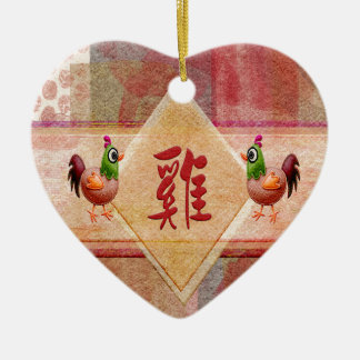 Sign of the Rooster in Red, Felt Look Roosters on Ceramic Heart Decoration