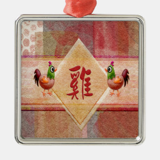 Sign of the Rooster in Red, Felt Look Roosters on Silver-Colored Square Decoration