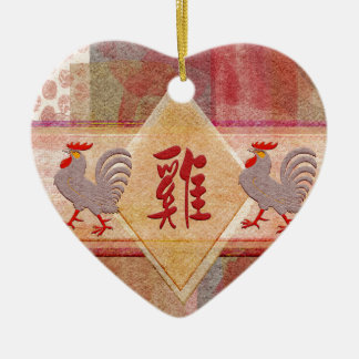 Sign of the Rooster in Red, Lavender Roosters, Fel Ceramic Heart Decoration