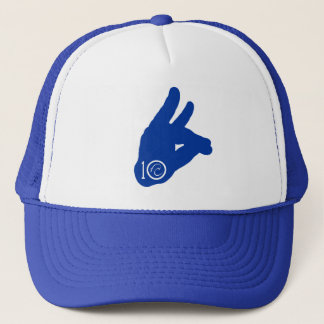 Silent Moose 2010 (Staff Colours) Trucker Hat