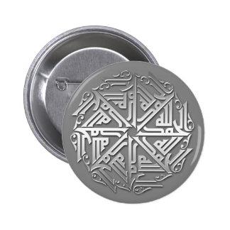 Silver Metallic Islamic Decoration Button