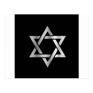 Silver Star of David- Jewish Postcard