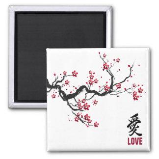 Simple & Elegant Cherry Blossom Love | Magnet