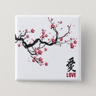 Simple & Elegant Cherry Blossom Love Pin Button