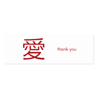 Simple Minimalist Chinese Love Red Wedding Symbol Business Card