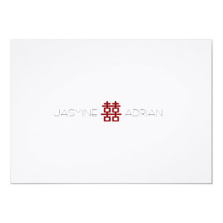 Simple Minimalist Double Happiness Chinese Wedding Card