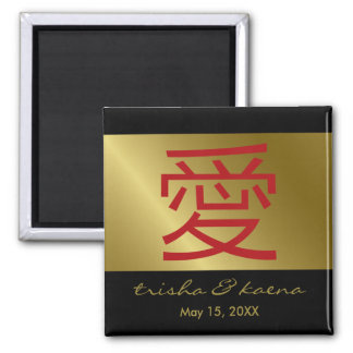 Simple Modern Chic Chinese Ai Love Save The Date Magnet