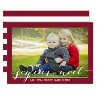Simple Script Joyeux Noel | Holiday Photo Card 13 Cm X 18 Cm Invitation Card