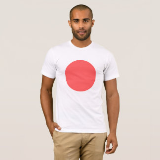 Simply Japan T-Shirt