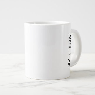 Simply White Solid Color Personalize It Custom Large Coffee Mug